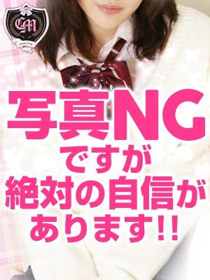 みことのプロフィール|東京の錦糸町でデリヘルをお探しならクラスメイト