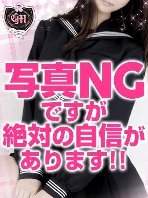 さりなのプロフィール|東京の錦糸町でデリヘルをお探しならクラスメイト