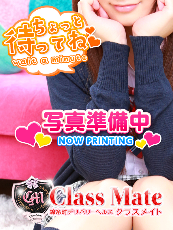 のあのプロフィール|東京の錦糸町でデリヘルをお探しならクラスメイト